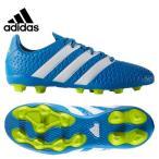 アディダス(adidas) サッカースパイク(ジュニア) エース 16.4 AI1 J(BL/WH/YL) KCU04 ( AF5037 )  【16SSAD】 【16SADC】