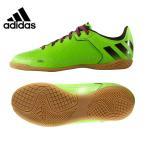 アディダス(adidas) フットサルシューズ(ジュニア) 紐タイプ エース 16.3 CT ( AF4839 ) KCT66 【16SSAD】
