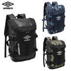 アンブロ UMBRO ターボリン バックパック 25L UJS1627 リュックサック リュック デイバッグ 鞄 バッグ