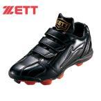 ゼット ZETT 野球スパイク 野球 ポイントスパイク ジュニア グランドヒーローJX BSR4266J