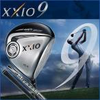 ショッピングゼクシオ ゼクシオ XXIO ゴルフクラブ ゼクシオ ナイン ドライバー Miyazaki Model メンズ Miyazaki Melas カーボンシャフト XXIO9 DR