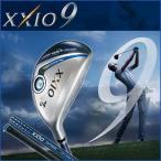 ショッピングゼクシオ ゼクシオ XXIO ゴルフクラブ ゼクシオ ナイン ユーティリティ メンズ ゼクシオ MP900 カーボンシャフト XXIO9 UT