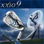 ショッピングゼクシオ ゼクシオ XXIO ゴルフクラブ ゼクシオ ナイン アイアン 単品 メンズ ゼクシオ MP900 カーボンシャフト XXIO9