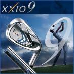 ショッピングゼクシオ ゼクシオ XXIO ゴルフクラブ ゼクシオ ナイン アイアン 5本セット メンズ N.S.PRO 890GH DST for XXIO スチールシャフト XXIO9