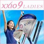 ショッピングゼクシオ ゼクシオ XXIO ゴルフクラブ フェアウェイウッド レディース ゼクシオ ナイン  XXIO9 MP900L カーボンシャフト