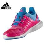 アディダス(adidas) ジュニア用シューズ ハイパーファイト 2.0 K KCX15【AD16SS】 ( AF4511 )