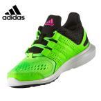 アディダス(adidas) ジュニア用シューズ ハイパーファイト 2.0 K IOU70 ( S74783 ) 【AD16SS】