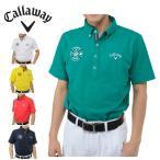 キャロウェイ Callaway ゴルフ 半袖シャツ メンズ サラクールベアカノコ半袖BDNポロ 241-6157501