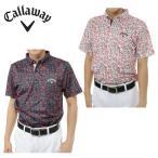 キャロウェイ Callaway ゴルフ 半袖シャツ メンズ Mミニトマトプリント半袖BDNポロ 241-6157504