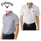 キャロウェイ Callaway ゴルフ 半袖シャツ メンズ Mコパカバーナプリント半袖ポロ 241-6157516