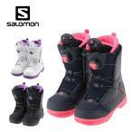 サロモン ( salomon )  スノーボード ブーツ(レディース) PEARL BOA ( パールボア )