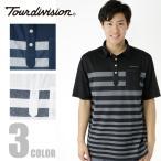 ツアーディビジョン Tour division ゴルフウェア メンズ ボーダーPT半袖ポロシャツ TD220101F05