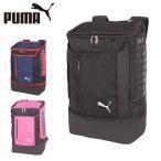 プーマ PUMA アクティブ J SQ バックパック 074132 リュックサック リュック スクエアバッグ鞄 バッグ