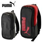 プーマ PUMA ボディバッグ メンズ TS MAT タイプB X-バック 074026 ONSH