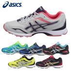 アシックスasics スニーカー ジュニアシューズ LAZERBEAM レーザービーム RA TKB201 キッズ こども 男の子 女の子 靴 運動靴 運動会