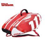 ウイルソン Wilson テニス ラケットバッグ メンズ・レディース TEAM J6 PACK WRZ647606