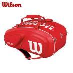 ウイルソン Wilson テニス ラケットバッグ メンズ・レディース RD WRZ867615