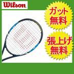 ウイルソン Wilson 硬式テニスラケット 未張り上げ ULTRA 103S WRT729810