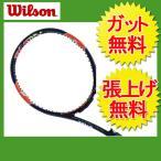 ウイルソン ( Wilson ) 硬式ラケット 未張り上げ BURN 100 TEAM ( バーン 100 チーム ) WRT725810