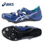 アシックス asics  HEATRUSH NS 2 ヒートラッシュNS 2 ディープブルー ホワイト TTP796-4801 4801 26.0cm
