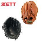 ゼット ZETT 野球 硬式グラブ 硬式グローブ ネオステイタス 投手用 BPGB12611