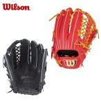 ウイルソン Wilson 野球グローブ D-MAX WTARDP7WF 軟式グラブ 軟式 グローブ 一般外野手用