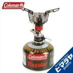 ショッピングバーナー コールマン Coleman シングルバーナー ファイアーストーム 2000028328