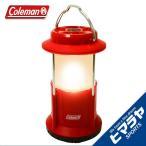 コールマン Coleman アウトドア バッテリーランタン バッテリーロックLEDパックアウェイ ランタン 2000027298
