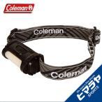 コールマン ヘッドライト ラティチュード/80ブラック 2000027309 coleman