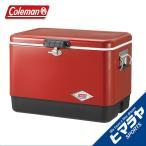 ショッピングクーラーボックス コールマン Coleman クーラーボックス ハードクーラー 54QTスチールベルトクーラー 3000004320 アウトドア キャンプ BBQ バーベキュー