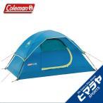 コールマン Coleman テント 小型テント キッズドーム/180 2000027984