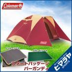 コールマン Coleman テント 大型テント ファミリーテント タフドーム/3025 スタートパッケージバーガンディ 2000027280