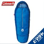 コールマン Coleman ジュニア用シュラフ キッズマミー アジャスタブル/C4ネイビー 2000027270 アウトドア キャンプ 寝袋 布団