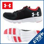 ショッピングジョギング シューズ アンダーアーマー UNDER ARMOUR ランニングシューズ メンズ スリル2 J 1288364-002 マラソンシューズ ジョギング ランシュー