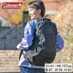 COLEMAN コールマン  アトラス30  ブラック