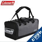 コールマン Coleman ボストンバッグ 3ウェイボストン MD 2000027156