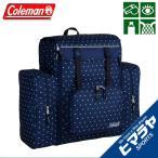 コールマン Coleman リュックサック トレックパック 2000027139