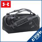 アンダーアーマー UNDER ARMOUR スポーツバッグ CONTAINダッフル AAL3523 ダッフルバッグ ボストンバッグ バック 旅行 トラベルバッグ