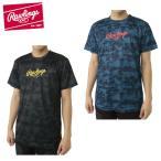 ローリングス(Rawlings) 野球 半袖アンダーウェア(メンズ) Tシャツ ASS6S02HM
