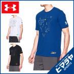 アンダーアーマー ( UNDER ARMOUR )  バスケットボール Tシャツ ( メンズ )  UA SC30アイコニックプレイヤーSS MBK3874 【16UAFW】 【16UACL】