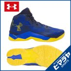 アンダーアーマー ( UNDER ARMOUR ) バスケットボール バスケットシューズ ( メンズ ) UAカリー2.5 1274425 【16UAFW】 【16UACL】