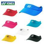 ショッピングサンバイザー ヨネックス(YONEX) テニス(レディース) サンバイザー 40036