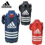 アディダス adidas 水筒 金属ボトル タイガー ステンレスボトル  1.0L MME-B10X アウトドア 水分補給 運動 保冷