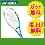 ヨネックス YONEX ソフトテニスラケット オールラウンドモデル 未張り上げ メンズ レディース アイネクステージ10 INX10-207 軟式ラケット