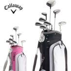 ショッピングキャロウェイ キャロウェイ Callaway ゴルフ セットクラブ レディース Solaire ソレイル 初心者向けセット