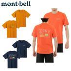 モンベル アウトドア Tシャツ 半袖 メンズ レディース WIC.T 山の道具 1114249 mont bell mont-bell