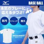 ミズノ MIZUNO  野球 ウエア 練習着 シャツ ユニフォームシャツ メンズ 12JC6F6001