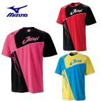 ミズノ MIZUNO 16年ソフトテニス日本代表応援半袖Tシャツ 62JA6X81