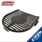 コールマン Coleman  アウトドア ストーブアクセサリー ロードトリップグリル用グレート 82404 アウトドア キャンプ BBQ バーベキュー ストーブ類 アクセ