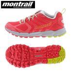 モントレイル(montrail) トレッキングシューズ(レディース) カルドラド(RD/606) GL2211
